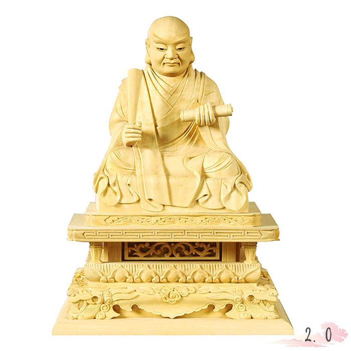 仏像 本柘植 日蓮 Buddha 眼入 Buddhist 極上彫 2.0寸 仏具 仏教 image 本尊 仏壇 Butsuzo a Buddhist image a statue of Buddha, J+lafan:9ac51cf0 --- campusformateur.fr