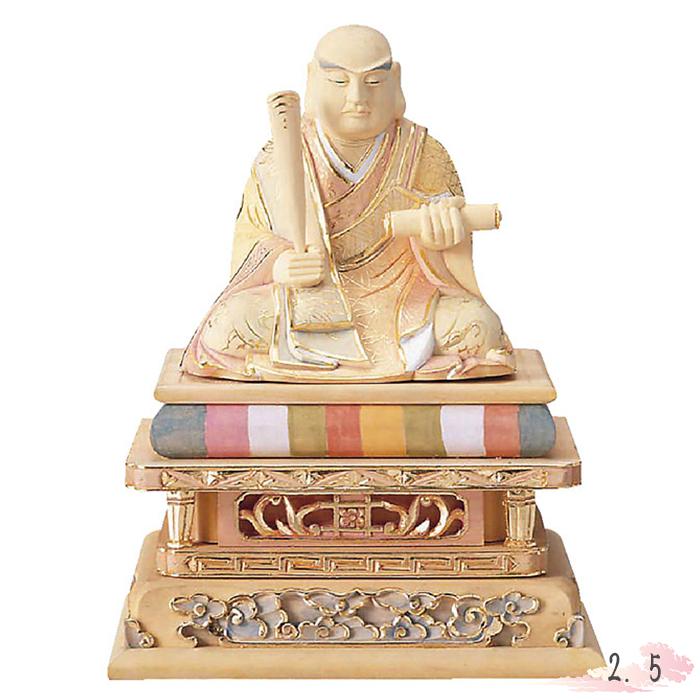 仏像 総柘植 日蓮 切金淡彩 2.5寸 仏具 仏教 本尊 仏壇 Butsuzo a Buddhist image a statue of Buddha