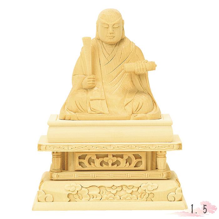 仏像 総白木 日蓮 1.5寸 仏具 仏教 本尊 仏壇 Butsuzo a Buddhist image a statue of Buddha