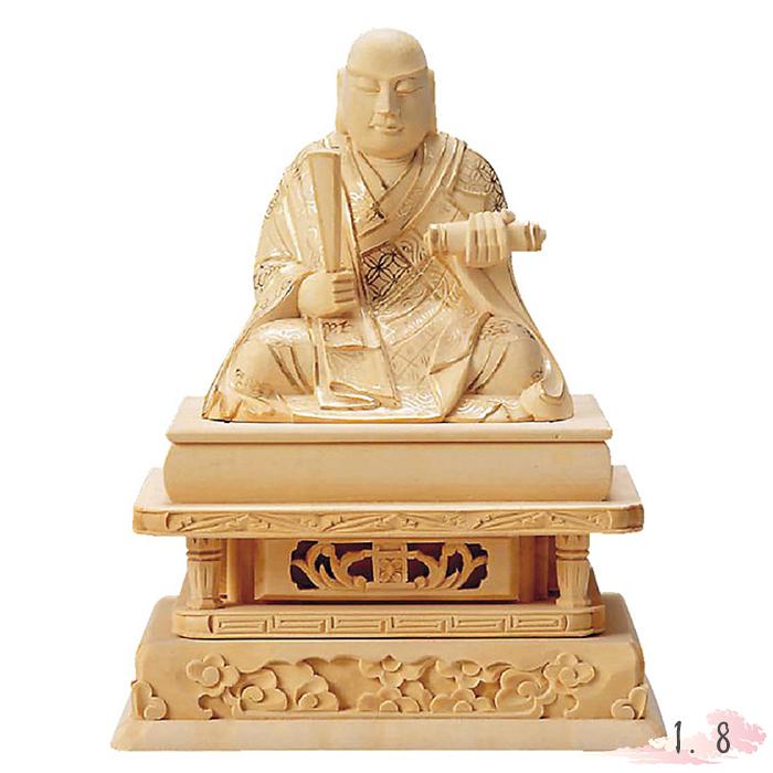 仏像 総柘植 日蓮 金泥書 1.8寸 仏具 仏教 本尊 仏壇 Butsuzo a Buddhist image a statue of Buddha