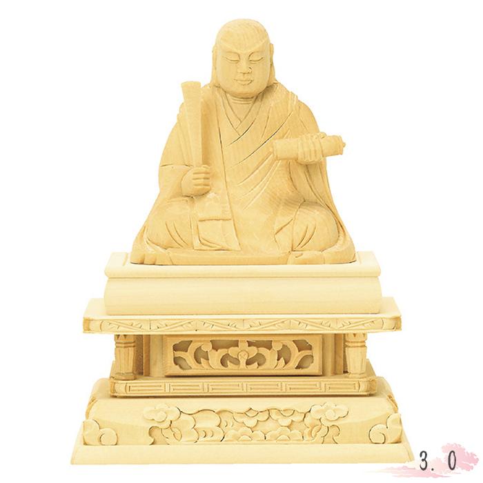 仏像 総白木 日蓮 3.0寸 仏具 仏教 本尊 仏壇 Butsuzo a Buddhist image a statue of Buddha