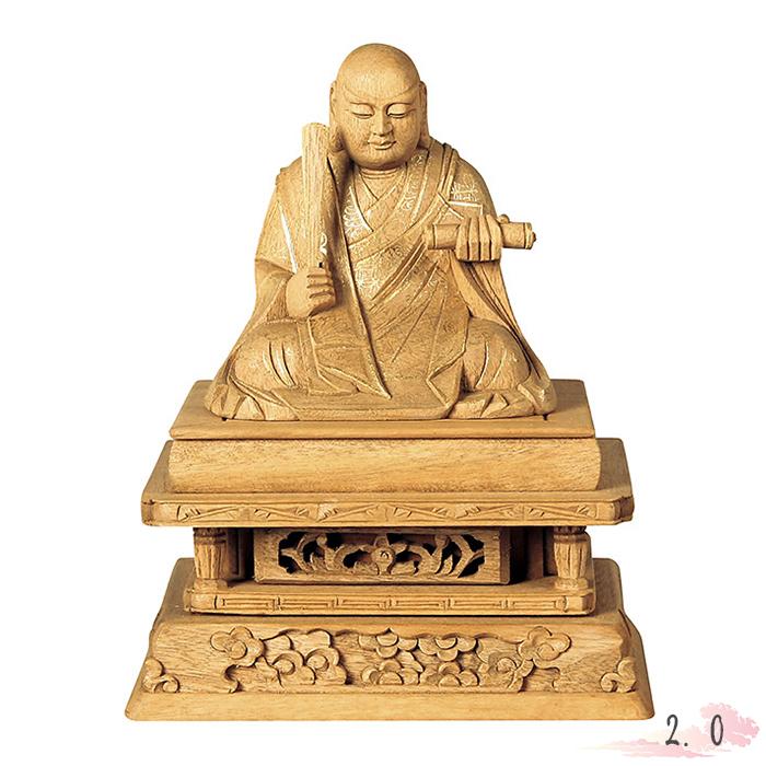 仏像 楠木地彫 日蓮 金泥書 2.0寸 仏具 仏教 本尊 仏壇 Butsuzo a Buddhist image a statue of Buddha