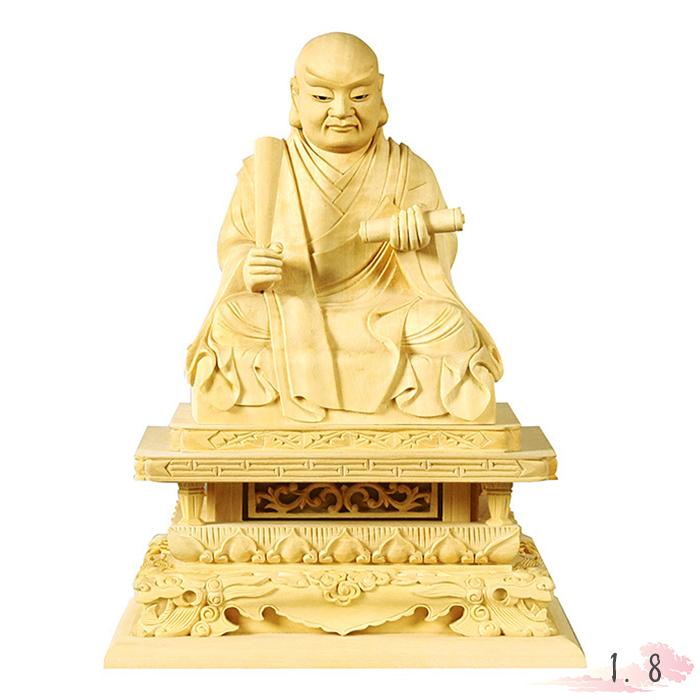 仏像 本柘植 日蓮 眼入 極上彫 1.8寸 仏具 仏教 本尊 仏壇 Butsuzo a Buddhist image a statue of Buddha