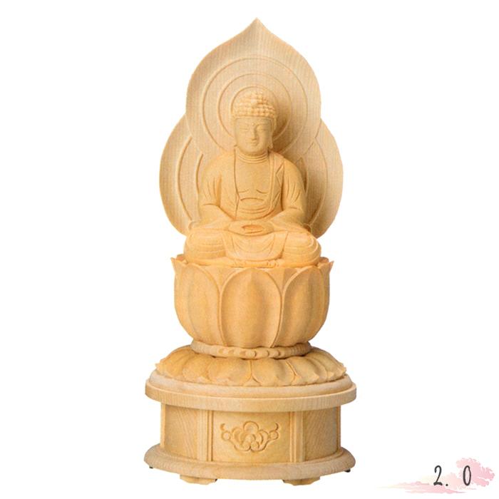 仏像 桧木 蓮華台座 座釈迦 増台付 2.0寸 仏具 仏教 本尊 仏壇 Butsuzo a Buddhist image a statue of Buddha