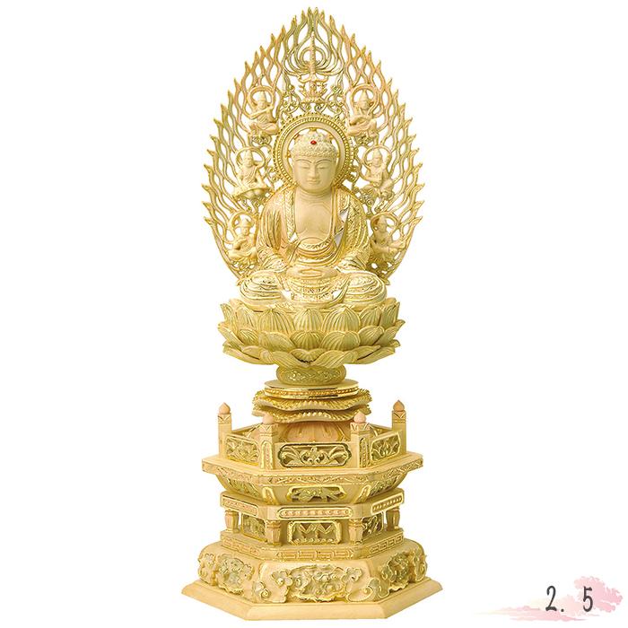 仏像 総柘植 切金淡彩 六角台座 座釈迦 飛天光背 2.5寸 仏具 仏教 本尊 仏壇 Butsuzo a Buddhist image a statue of Buddha