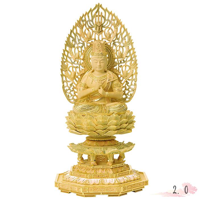 仏像 総柘植 切金淡彩 八角台座 大日如来 飛天光背 2.0寸 仏具 仏教 本尊 仏壇 Butsuzo a Buddhist image a statue of Buddha