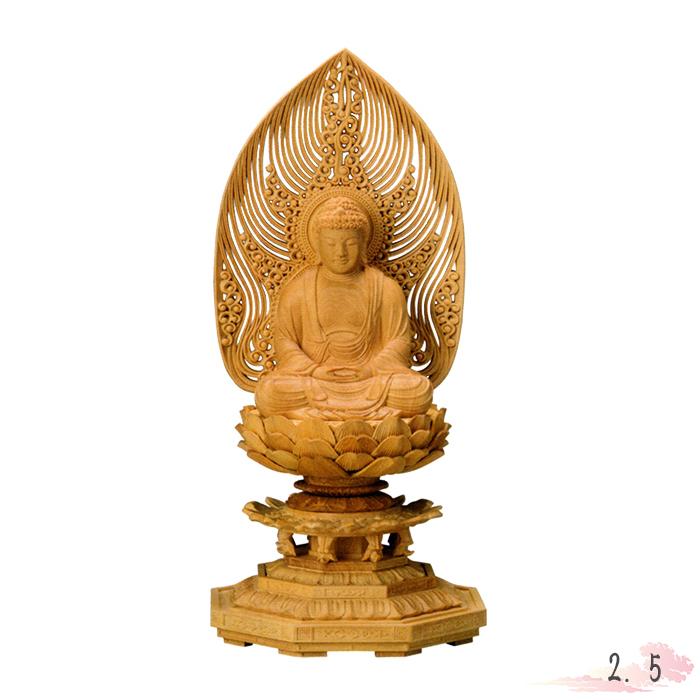 仏像 本柘植 八角台座 座釈迦 水煙光背 2.5寸 仏具 仏教 本尊 仏壇 Butsuzo a Buddhist image a statue of Buddha