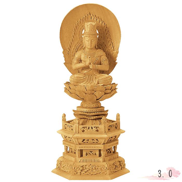 仏像 楠木 地彫 六角台座 大日如来 金泥書 3.0寸 仏具 仏教 本尊 仏壇 Butsuzo a Buddhist image a statue of Buddha