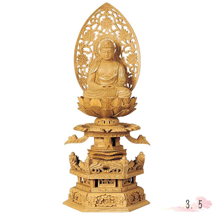 仏像 楠木 地彫 六角台座ケマン付 座弥陀 金泥書 3.5寸 仏具 仏教 本尊 仏壇 Butsuzo a Buddhist image a statue of Buddha