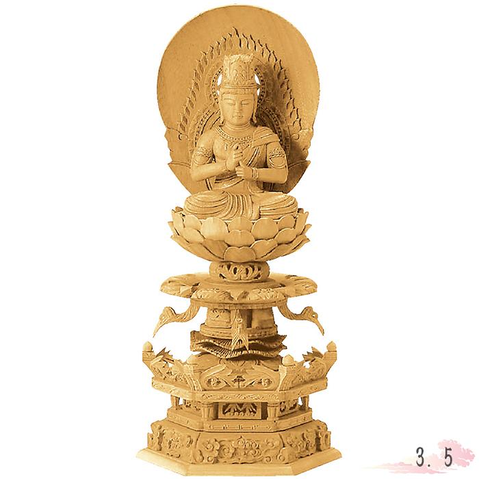 仏像 楠木 地彫 六角台座ケマン付 大日如来 金泥書 3.5寸 仏具 仏教 本尊 仏壇 Butsuzo a Buddhist image a statue of Buddha