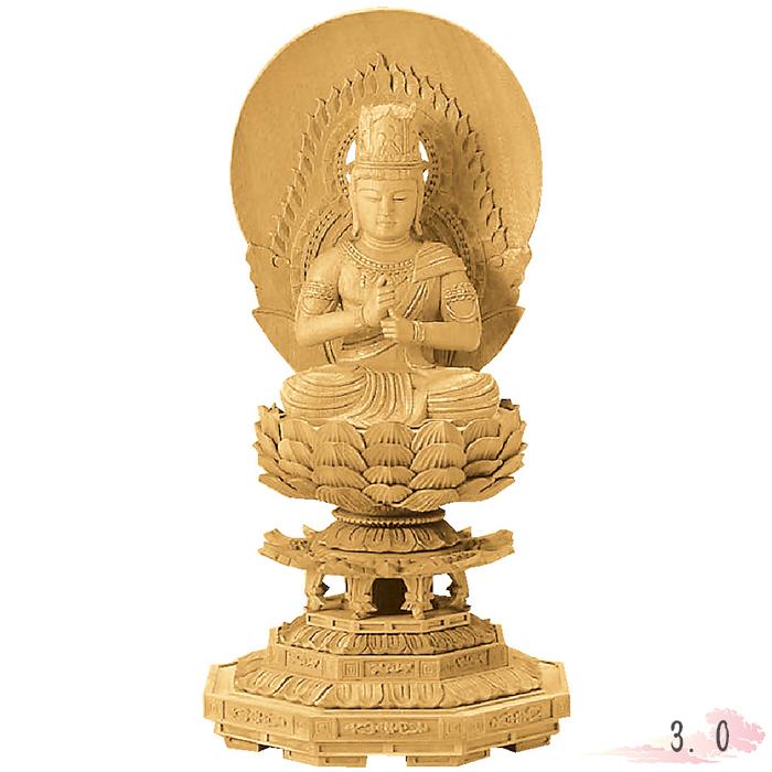仏像 楠木 地彫 八角台座 大日如来 金泥書 3.0寸 仏具 仏教 本尊 仏壇 Butsuzo a Buddhist image a statue of Buddha
