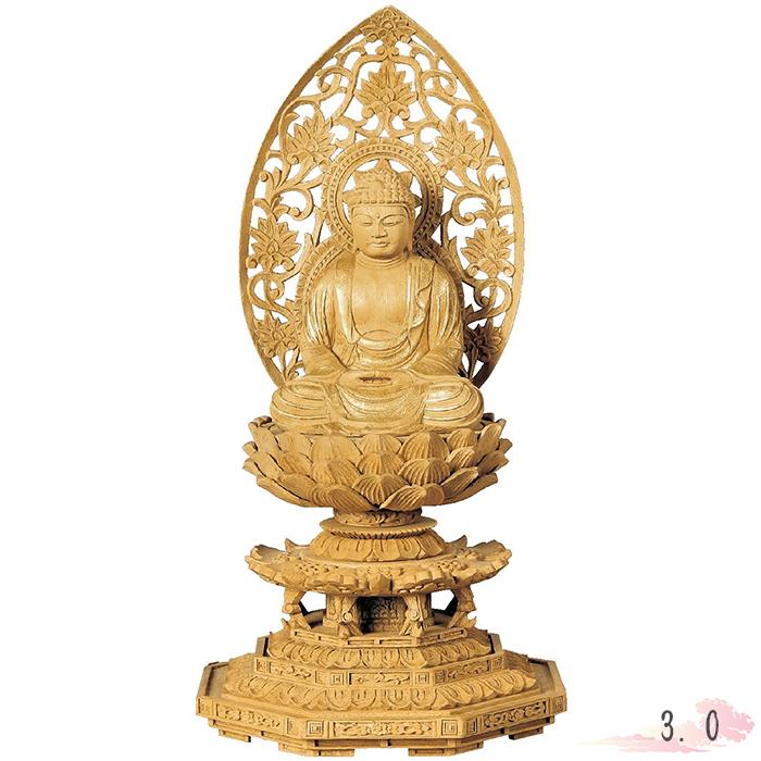 仏像 楠木 地彫 八角台座 座釈迦 金泥書 3.0寸 仏具 仏教 本尊 仏壇 Butsuzo a Buddhist image a statue of Buddha