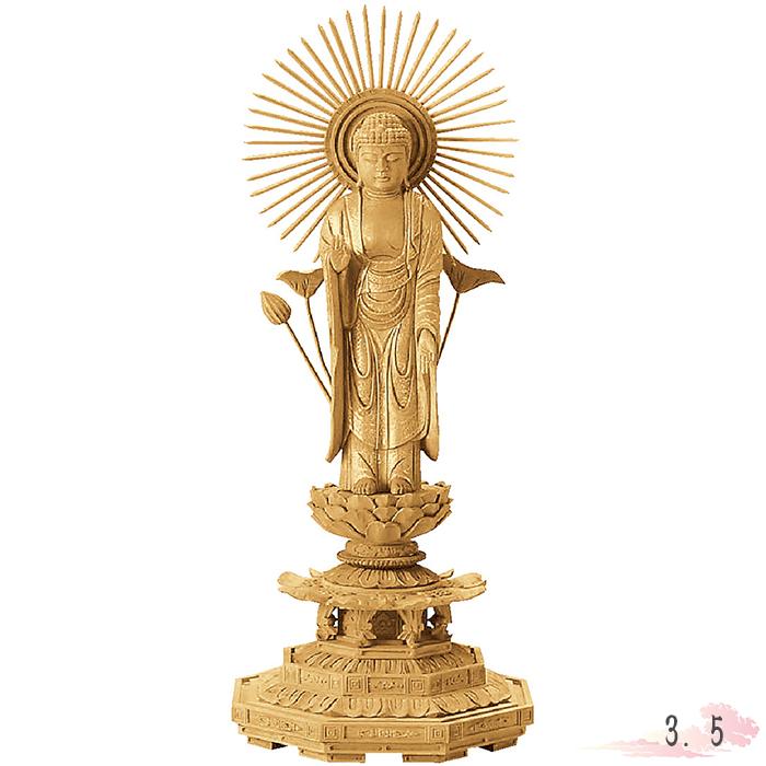 仏像 楠木 地彫 八角台座 東立弥陀 金泥書 3.5寸 仏具 仏教 本尊 仏壇 Butsuzo a Buddhist image a statue of Buddha