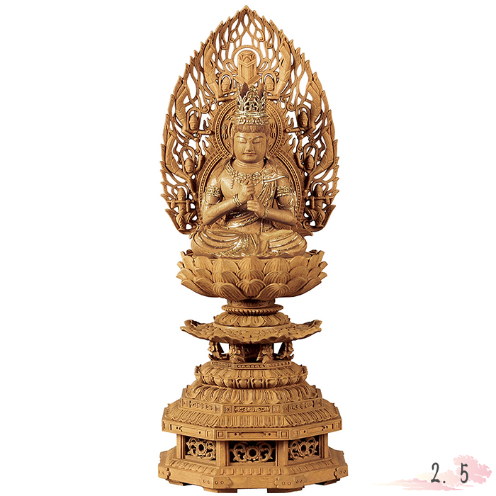 仏像 楠木 九重八角台座 大日如来 飛天光背 眼入 切金付 2.5寸 仏具 仏教 本尊 仏壇 Butsuzo a Buddhist image a statue of Buddha