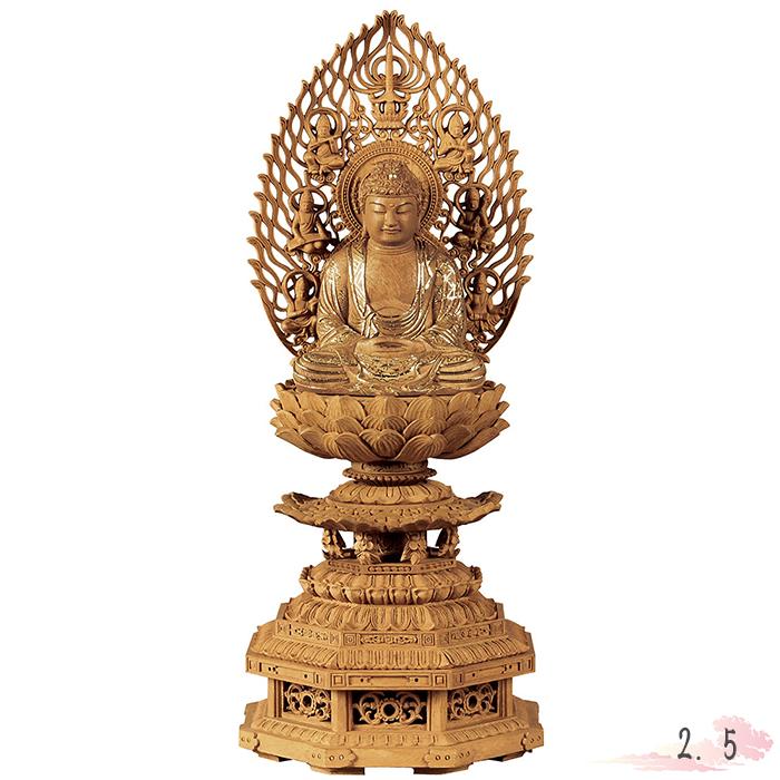 仏像 楠木 九重八角台座 座釈迦 飛天光背 眼入 切金付 2.5寸 仏具 仏教 本尊 仏壇 Butsuzo a Buddhist image a statue of Buddha