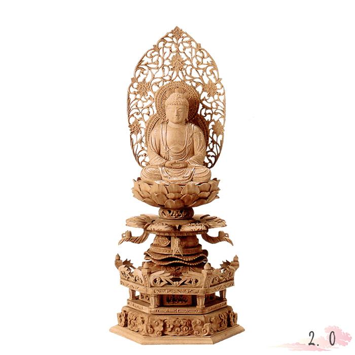仏像 白檀 六角台座ケマン付 座釈迦 唐草光背 金泥書 2.0寸 仏具 仏教 本尊 仏壇 Butsuzo a Buddhist image a statue of Buddha