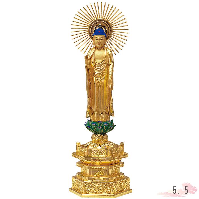 仏像 純金箔 中七 東立弥陀 肌粉 5.5寸 仏具 仏教 本尊 仏壇 Butsuzo a Buddhist image a statue of Buddha