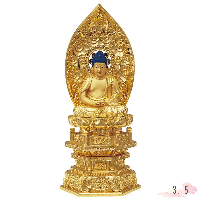仏像 純金箔 中七 座弥陀 肌粉 3.5寸 仏具 仏教 本尊 仏壇 Butsuzo a Buddhist image a statue of Buddha