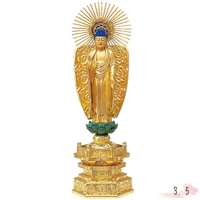 仏像 純金箔 中七 西立弥陀 肌粉 3.5寸 仏具 仏教 本尊 仏壇 Butsuzo a Buddhist image a statue of Buddha