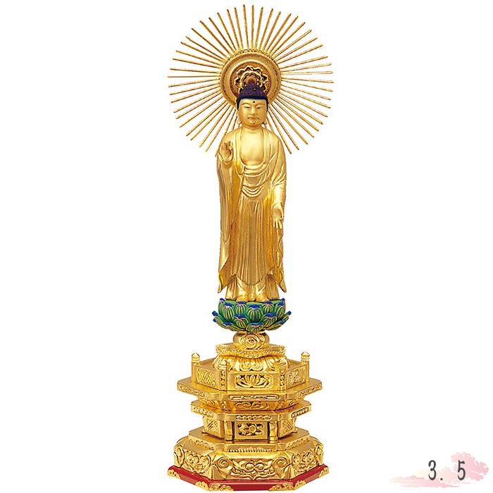 仏像 木製 純金箔 並京 東立弥陀 肌粉 3.5寸 金箔 仏具 仏教 本尊 仏壇 Butsuzo a Buddhist image a statue of Buddha