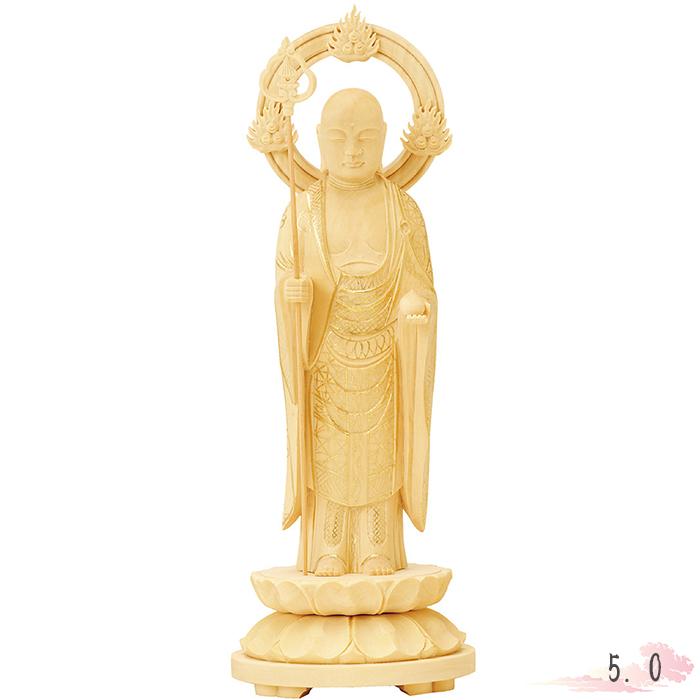 仏像 総柘植 丸台座 地蔵菩薩 輪光背 金泥書 5.0寸 仏具 仏教 本尊 仏壇 Butsuzo a Buddhist image a statue of Buddha