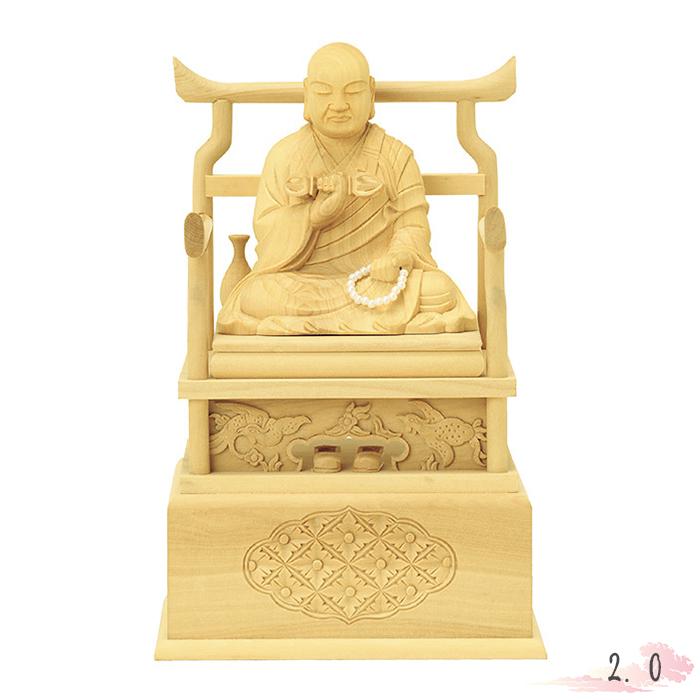 仏像 本柘植 弘法大師 2.0寸 仏具 仏教 本尊 仏壇 Butsuzo a Buddhist image a statue of Buddha