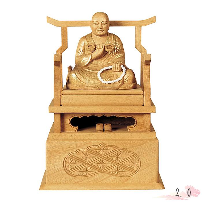 仏像 楠木地彫 弘法大師 金泥書 2.0寸 仏具 仏教 本尊 仏壇 Butsuzo a Buddhist image a statue of Buddha