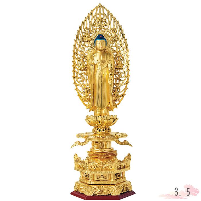 仏像 総木製 純金箔 京型 六角ケマン台座 舟立弥陀 吹蓮花 飛天光背 3.5寸 金箔 仏具 仏教 本尊 仏壇 Butsuzo a Buddhist image a statue of Buddha