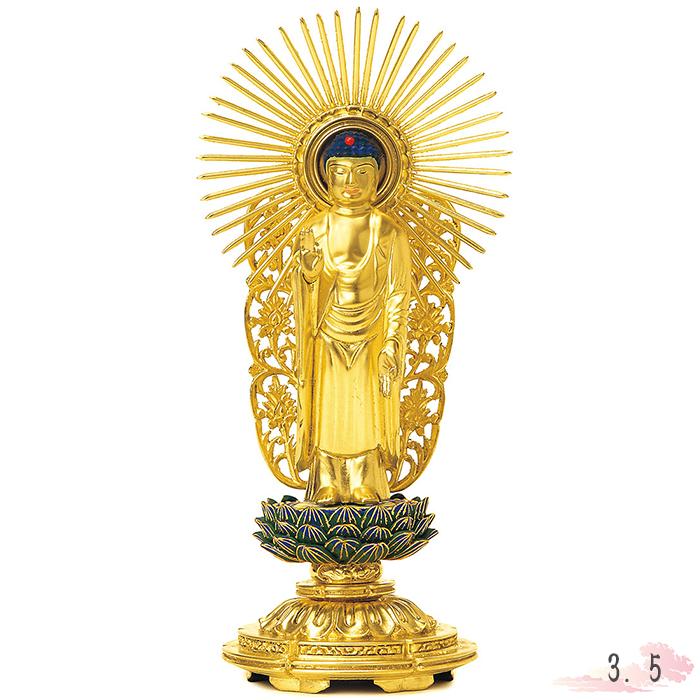 仏像 総木製 純金箔 平安丸台座 西立弥陀 肌粉 青蓮華 唐草光背 3.5寸 仏具 仏教 本尊 仏壇 Butsuzo a Buddhist image a statue of Buddha