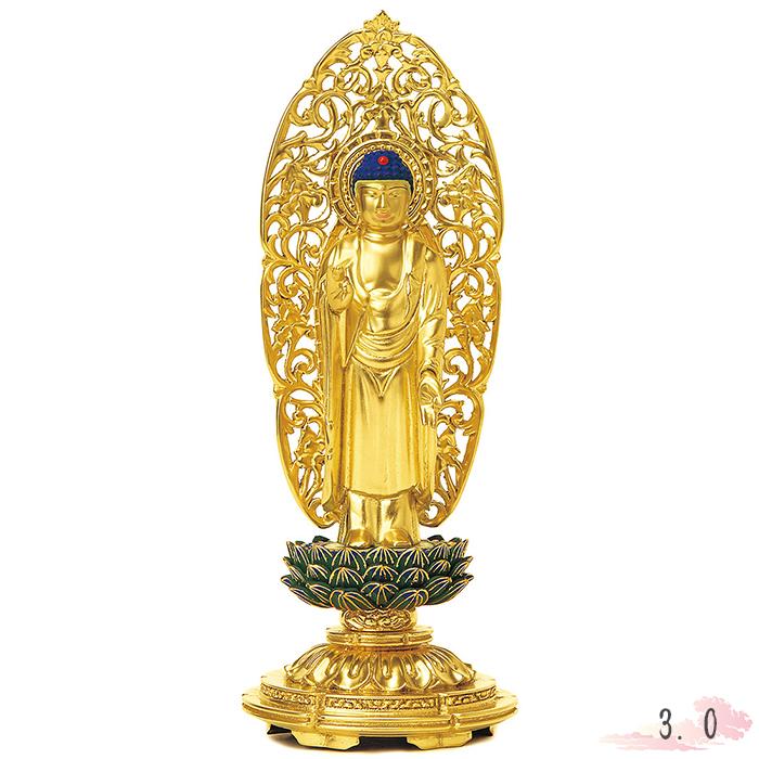 仏像 総木製 純金箔 平安丸台座 舟立弥陀 肌粉 青蓮華 唐草光背 3.0寸 仏具 仏教 本尊 仏壇 Butsuzo a Buddhist image a statue of Buddha