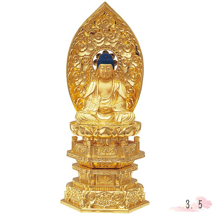 仏像 純金箔 中七 座釈迦 肌粉 3.5寸 仏具 仏教 本尊 仏壇 Butsuzo a Buddhist image a statue of Buddha