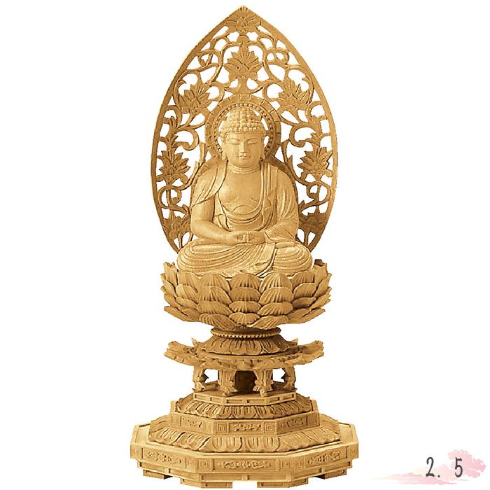 仏像 楠木 地彫 八角台座 座弥陀 金泥書 2.5寸 仏具 仏教 本尊 仏壇 Butsuzo a Buddhist image a statue of Buddha
