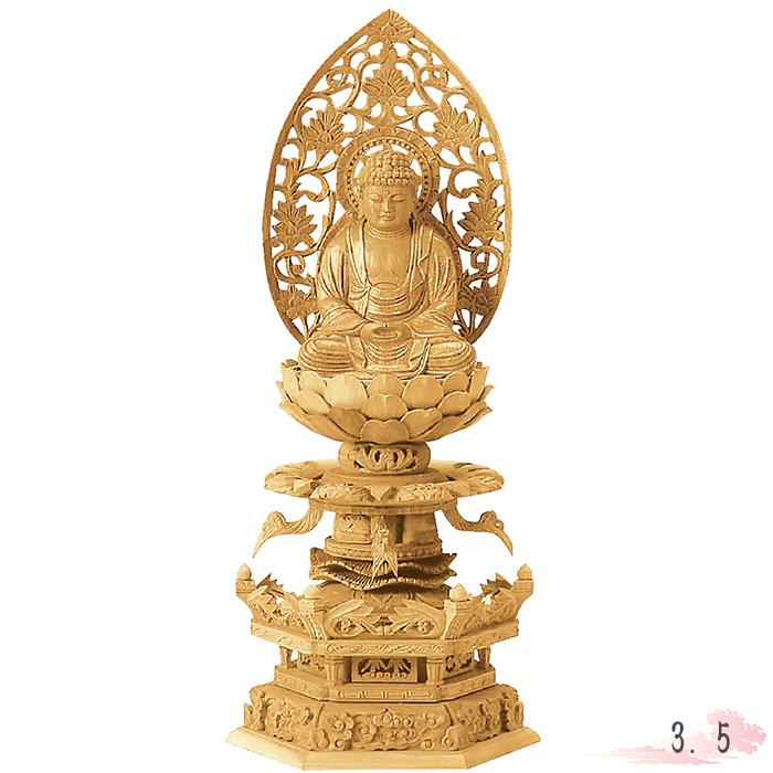 仏像 楠木 地彫 六角台座ケマン付 座釈迦 金泥書 3.5寸 仏具 仏教 本尊 仏壇 Butsuzo a Buddhist image a statue of Buddha