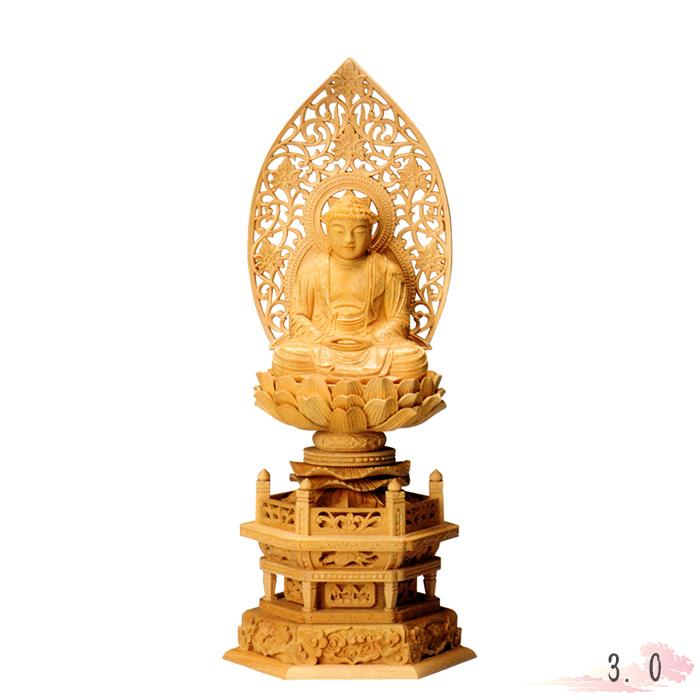 仏像 本柘植 六角台座 座釈迦 唐草光背 金泥書 3.0寸 仏具 仏教 本尊 仏壇 Butsuzo a Buddhist image a statue of Buddha