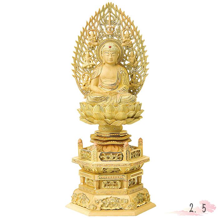 仏像 総柘植 切金淡彩 六角台座 座弥陀 飛天光背 2.5寸 仏具 仏教 本尊 仏壇 Butsuzo a Buddhist image a statue of Buddha
