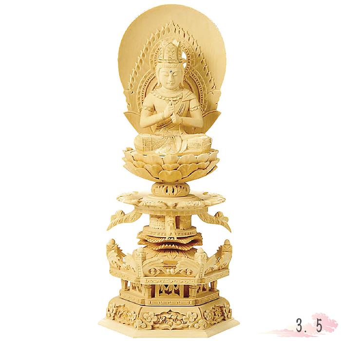 伝統の技法に現れる高い技術 仏像 総白木 六角台座ケマン付 大日如来 金泥書 3.5寸 仏具 仏教 本尊 仏壇 Butsuzo a Buddhist image a statue of Buddha