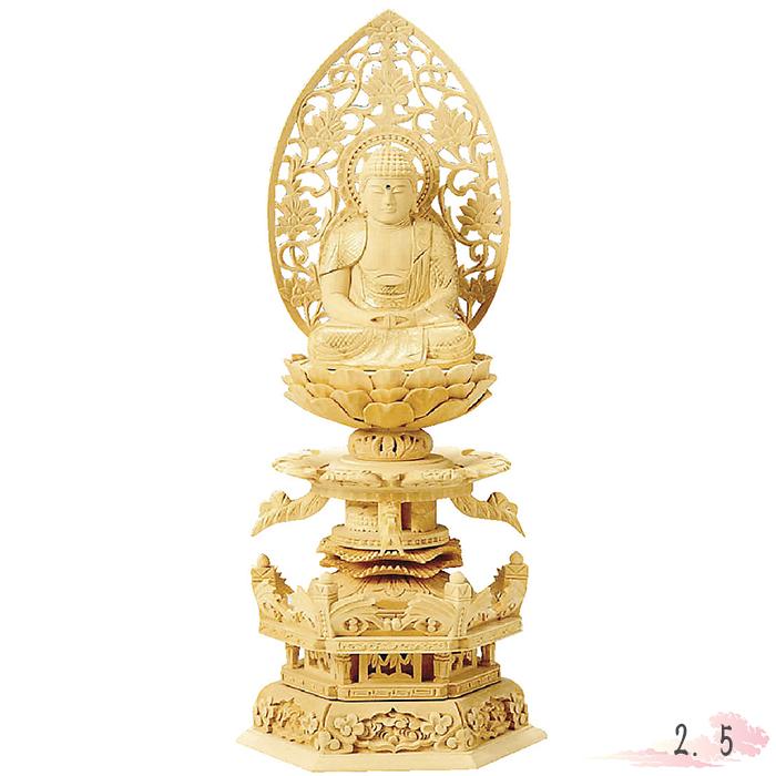 仏像 総白木 六角台座ケマン付 座弥陀 金泥書 2.5寸 仏具 仏教 本尊 仏壇 Butsuzo a Buddhist image a statue of Buddha