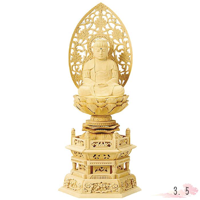 仏像 総白木 六角台座 座釈迦 3.5寸 仏具 仏教 本尊 仏壇 Butsuzo a Buddhist image a statue of Buddha