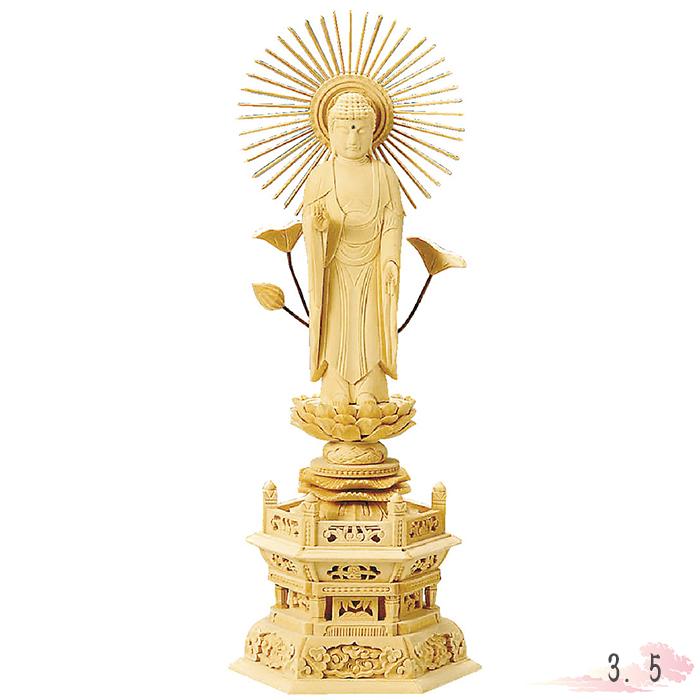 仏像 総白木 六角台座 舟立弥陀 3.5寸 仏具 仏教 本尊 仏壇 Butsuzo a Buddhist image a statue of Buddha