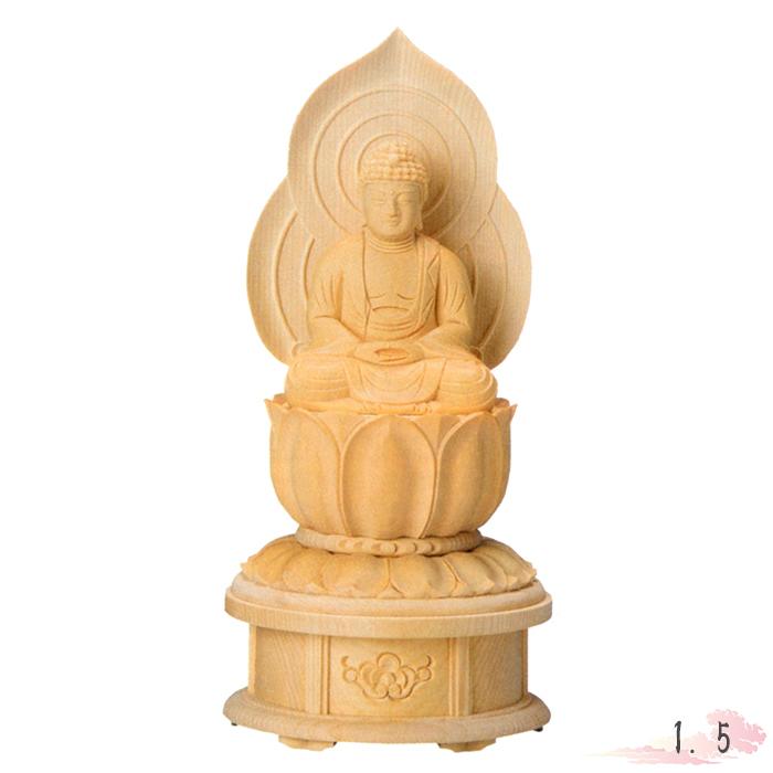 仏像 桧木 蓮華台座 座釈迦 増台付 1.5寸 仏具 仏教 本尊 仏壇 Butsuzo a Buddhist image a statue of Buddha