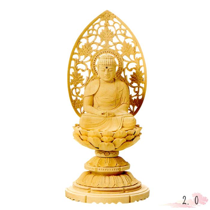 仏像 総白木 丸台座 座釈迦 2.0寸 仏具 仏教 本尊 仏壇 Butsuzo a Buddhist image a statue of Buddha