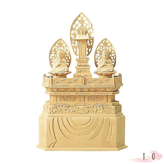 仏像 総柘植 三宝尊 1.0寸 仏具 仏教 本尊 仏壇 Butsuzo a Buddhist image a statue of Buddha