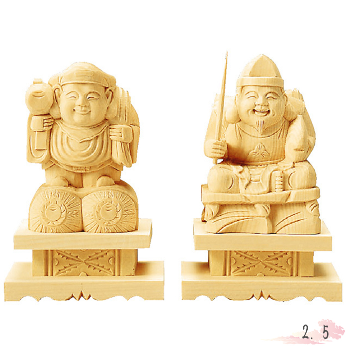 仏像 総白木 恵比寿・大黒天 台付 2.5寸 仏具 仏教 本尊 仏壇 Butsuzo a Buddhist image a statue of Buddha