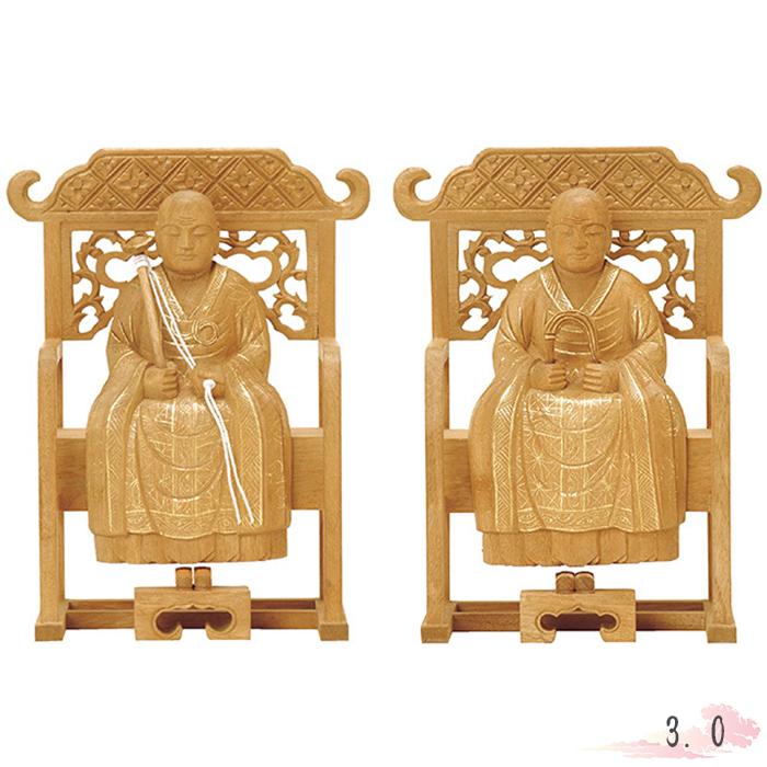 仏像 楠木地彫 常済・承陽(太祖・高祖) 金泥書 3.0寸 仏具 仏教 本尊 仏壇 Butsuzo a Buddhist image a statue of Buddha