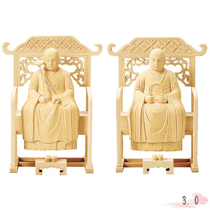 仏像 総白木 常済・承陽(太祖・高祖) 3.0寸 仏具 仏教 本尊 仏壇 Butsuzo a Buddhist image a statue of Buddha