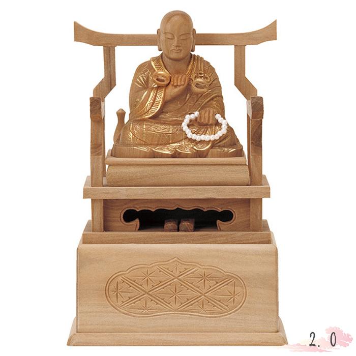 仏像 総白檀 弘法大師 金泥書 2.0寸 仏具 仏教 本尊 仏壇 Butsuzo a Buddhist image a statue of Buddha