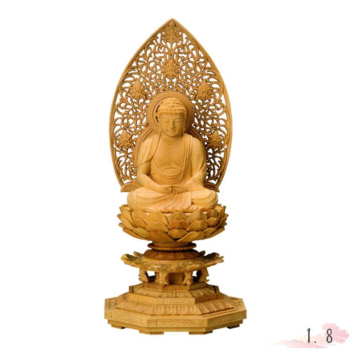 仏像 本柘植 八角台座 座弥陀 唐草光背 1.8寸 仏具 仏教 本尊 仏壇 Butsuzo a Buddhist image a statue of Buddha