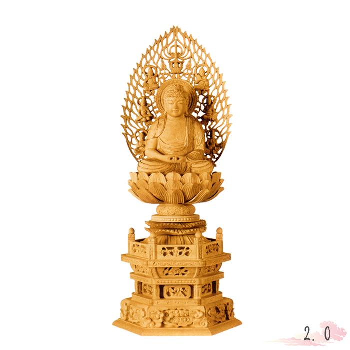 仏像 本柘植 六角台座 座弥陀 飛天光背 金泥書 2.0寸 仏具 仏教 本尊 仏壇 Butsuzo a Buddhist image a statue of Buddha
