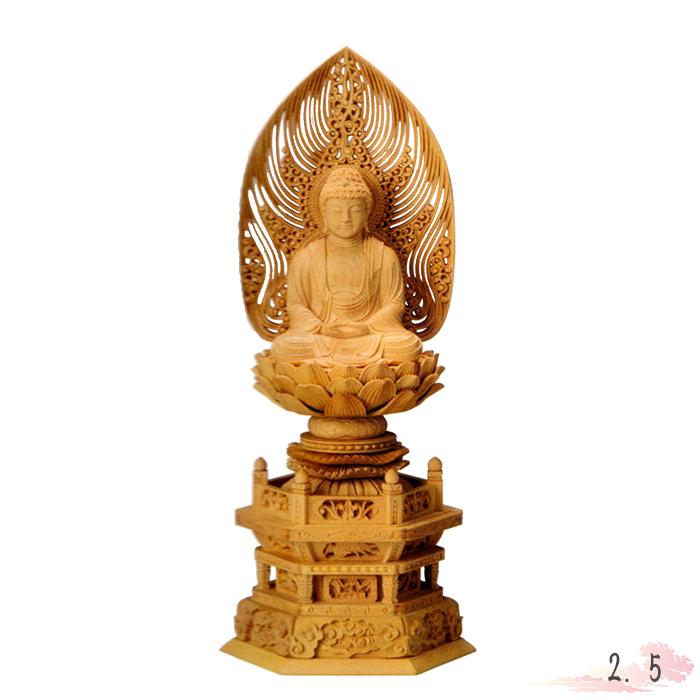 仏像 本柘植 六角台座 座釈迦 水煙光背 2.5寸 仏具 仏教 本尊 仏壇 Butsuzo a Buddhist image a statue of Buddha