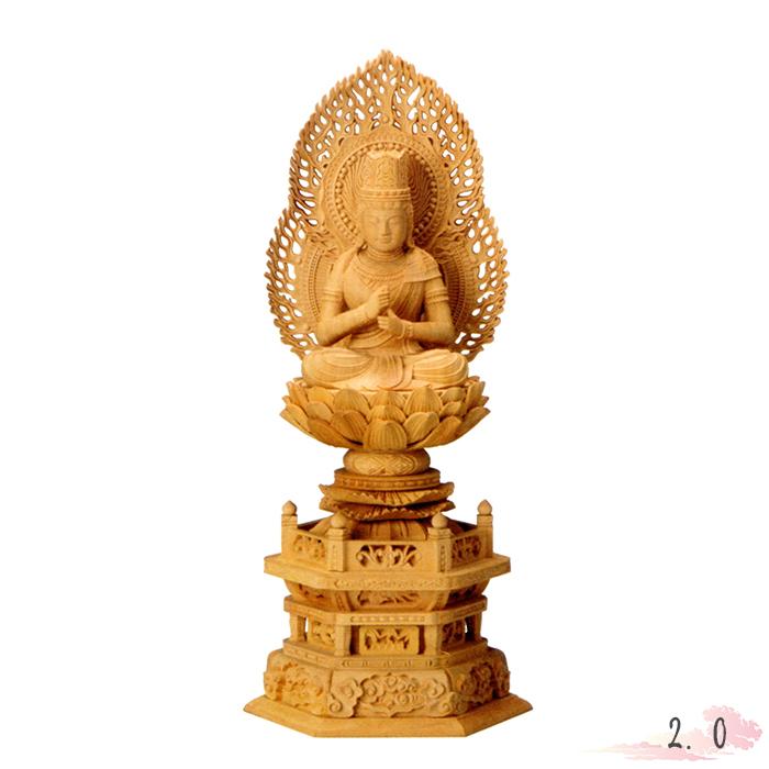 仏像 本柘植 六角台座 大日如来 二重火炎光背 2.0寸 仏具 仏教 本尊 仏壇 Butsuzo a Buddhist image a statue of Buddha